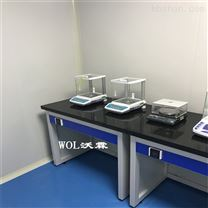 精密仪器实验室工程装修