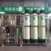 JHRO1000L1立方每小时全自动反渗透纯水设备