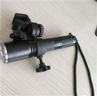 BAD202A充电式防爆工作灯
