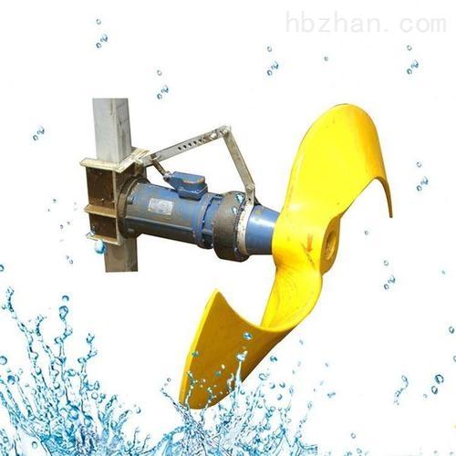 小型潜水推进器
