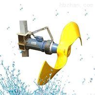QJB小型潛水推進器