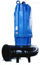 搅匀排污泵