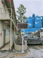 OSEN-YZ深圳搅拌站扬尘在线监系统带安防摄像头