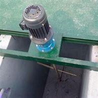 双卧桨式攪拌機