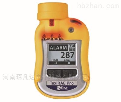 VOC单一气体检测仪