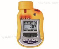 VOC單一氣體檢測儀