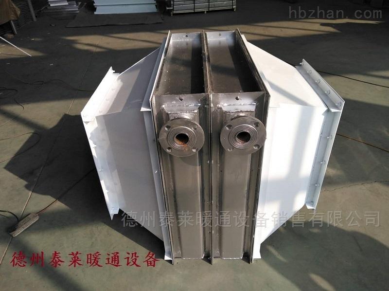 干燥机换热器SRZ蒸汽散热器SRL空气加热器