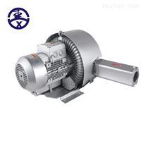 15KW工业配套侧风道双叶轮漩涡气泵