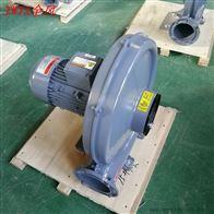 CX-100A平板切割机全风中压鼓风机