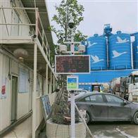 OSEN-YZ荆州重点工地扬尘监测系统信息化管理
