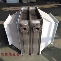 流化床加热器干燥机热交换器烘干塔散热器