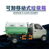 2.5立方小型可卸式_勾臂式垃圾箱生产厂家