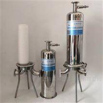 衛生級精密單芯微孔過濾器
