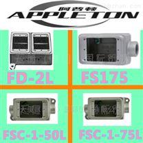 ACP1034CD防爆插座Appleton阿普顿