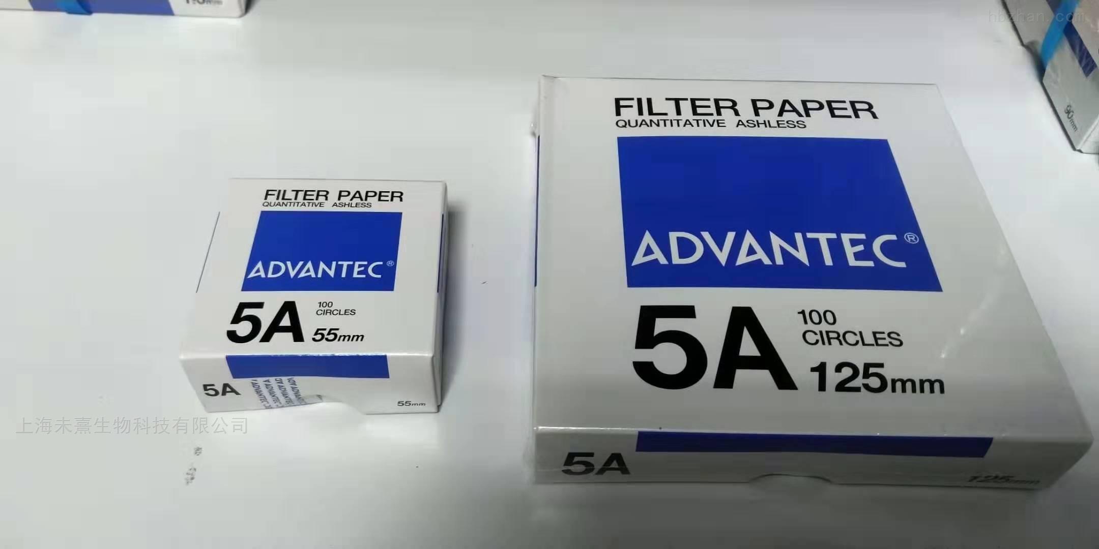 Advantec东洋5A定量滤纸