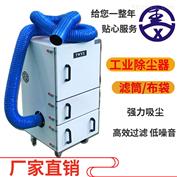 JC-1500打磨工业除尘器