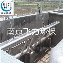 XB型电动推杆式不锈钢滗水器