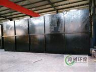RCYTH-0.5曲靖市农村生活废水处理设备-润创环保
