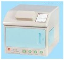 紫外分析仪 型号:PJ15/ZF-8