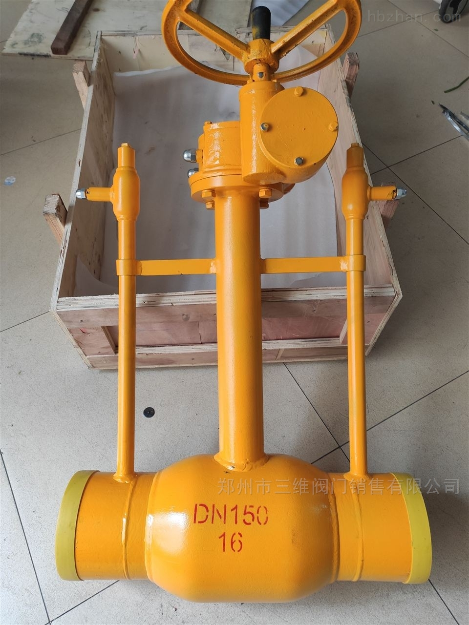 焊接式燃气放散球阀