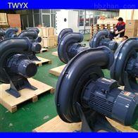 TB125-3供應塑膠專用透浦式風機