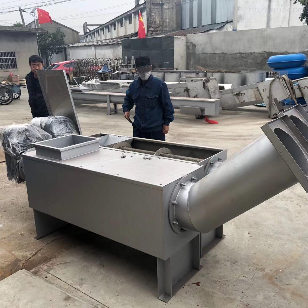 不锈钢高排水压榨机 螺旋输送机