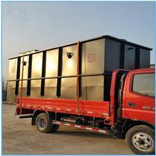 一体化污水处理设备供应