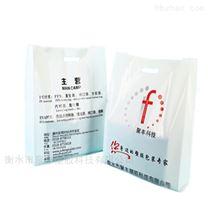 生产 塑料手提袋 塑料袋 塑料包装袋 扣手袋