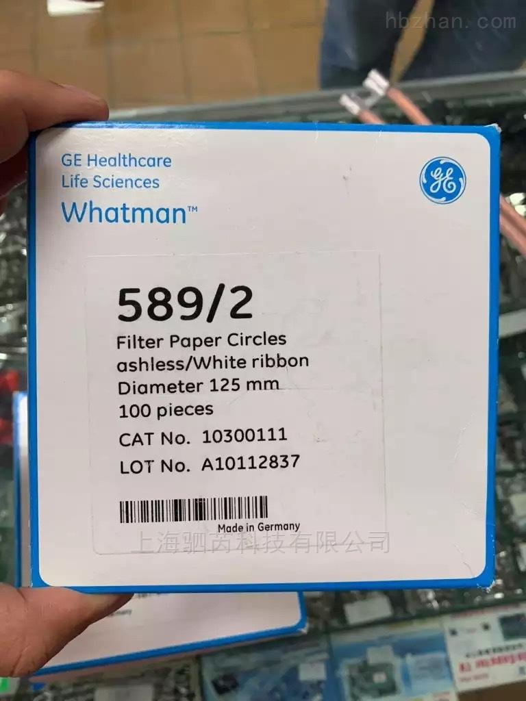 Whatman 沃特曼 定量滤纸 Grade 589/2
