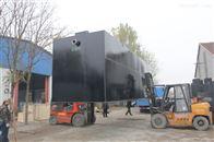 WSZ型一体化地埋式污水处理设备