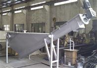 无轴螺旋砂水分离器厂家