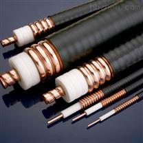 思科SYV实心同轴射频电缆SYWV75同轴电缆