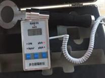 RAM 01多功能射線檢測儀