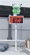 广州工地专用CCEP认证扬尘监测仪
