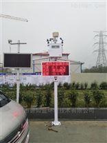 深圳施工环境扬尘在线监测装置