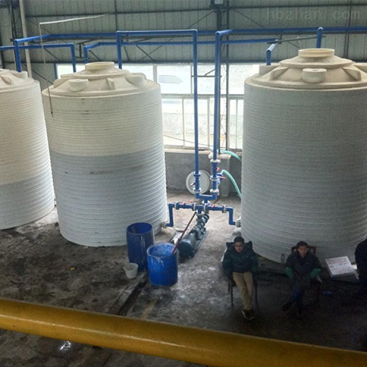 30吨塑料储水罐 片碱储罐