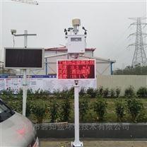 福州扬尘监测系统 CCEP认证省级新标准
