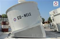 科尼乐倾斜式强力混炼机雷竞技官网app优势