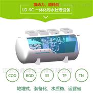 常熟MBR污水处理设备