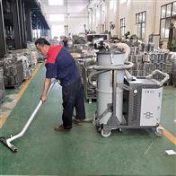 SH-4000供应车间用工业粉尘吸尘器