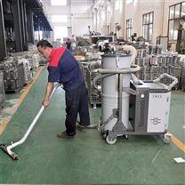 供应地面碳粉工业吸尘器