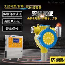 固定式氟化氢浓度报警器