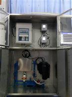 低量程浊度分析仪