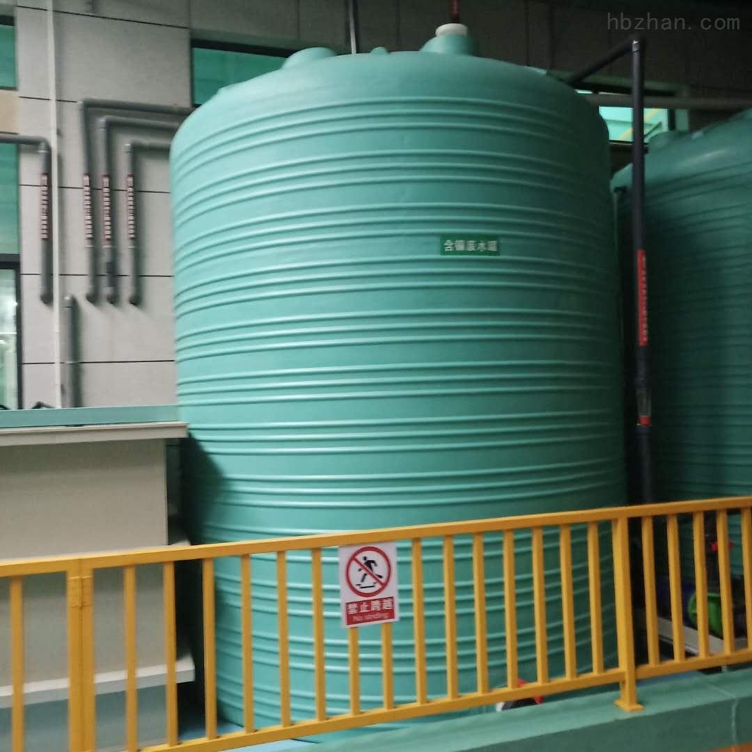 40立方PE储罐 液碱储罐