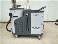DH2200车床机床清洁移动高压吸尘器