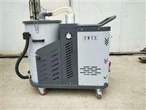车床机床清洁移动高压吸尘器