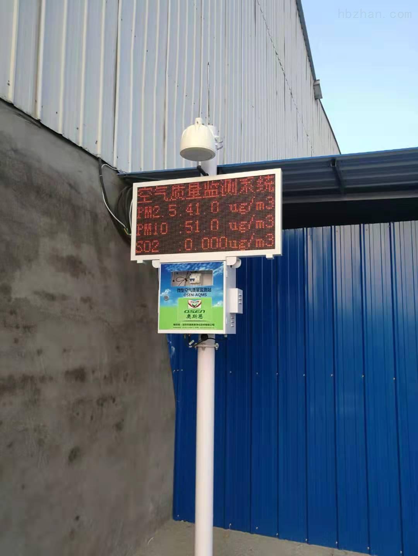 街道空气质量监测微型站防雨防雷