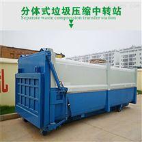 分体式垃圾中转站设备 菜市场 照片 大型