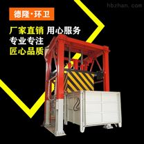 垂直式垃圾压缩站中转设备 中型 价格