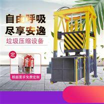 地坑式垃圾轉運站壓縮betway必威手機版官網 容量 多少錢